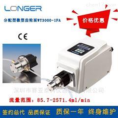 WT3000-1FA低脉动能微型齿轮泵WT3000-1FA