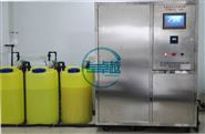 疾控废水处理设备