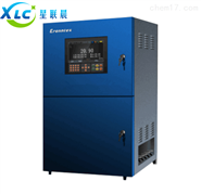 三级报警高温一氧化碳检测系统TH2000价格