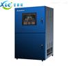 三級報警高溫一氧化碳檢測系統TH2000價格