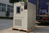 GDW-50现货高低温试验箱
