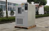 GHX系列高温箱、高温恒温箱