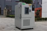 GDW-450快速温变高低温试验箱