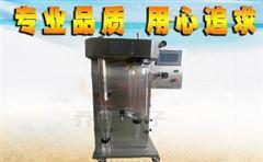 JOYN-8000T有机溶剂喷雾干燥机