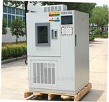 HS系列产品医用恒温恒湿箱