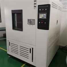 JY-HJ-109可编程恒温试验箱报价
