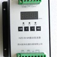 BSQ031B轴向位移变送器