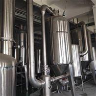 二手废水处理多效蒸发器