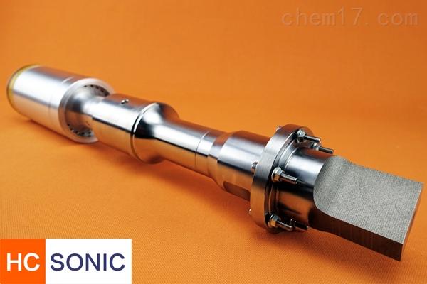 超声波浸渍钎焊机