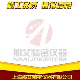 NAI-WB-6G微波消解儀