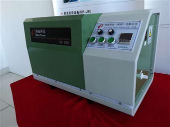 NP-JR03实验室智能超声波乳化分散机