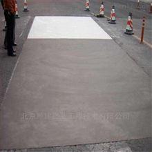 安徽道路修补砂浆厂家 柏油路沥青冷补材料