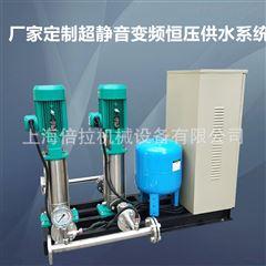 特價威樂一用一備MVI5202變頻恒壓供水系統