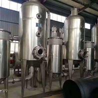 二手多效蒸发器供应工厂