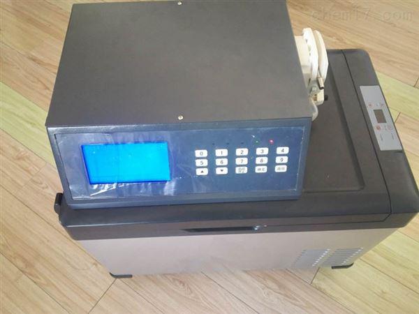 拉杆式超标留样器LB-8000D便携式水质采样器