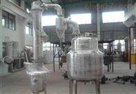 二手多效蒸发器 厂家