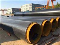DN500地下敷设管道直埋式聚氨酯保温管施工工艺