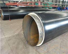 热力管道直埋式保温管管道设计
