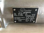 HS-COOLER   KK10-BCV-423 L328冷卻器現貨