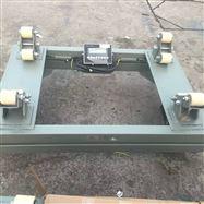 4-20ma输出电子钢瓶秤-开关量钢瓶电子秤