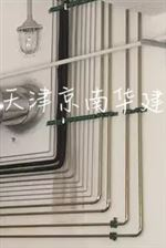 气体管道天津气体管道施工方案