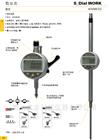 瑞士SYLVAC数显千分表805.5681量程0-150mm