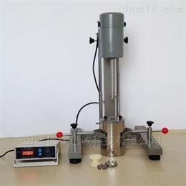 FS-1100D实验室高速分散机