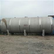 大量出售二手不銹鋼儲水罐