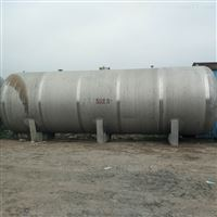 低价转让二手50吨卧式不锈钢储罐价格