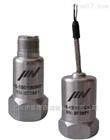 日本直销IMV振动传感器伊里德代理