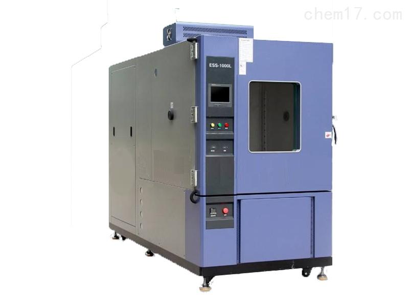 快速温度试验箱