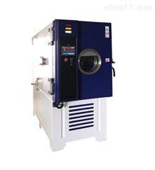 高低温低压箱