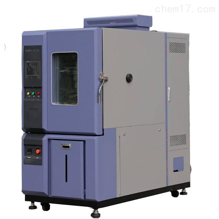 高低温快速试验机