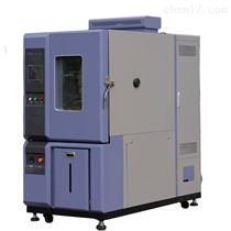 ZT-CTH-80K快速温变测试机