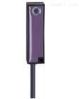 德国易福门倾角传感器EC2061准确检测倾角
