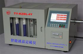 TY-KZDL-4Y智能液晶定硫仪