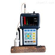 CTS-409 电磁超声测厚仪价格使用方法原理