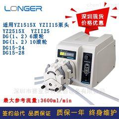 BT300-2J/YZ1515X兰格蠕动泵BT300-2J 特卖价格优惠