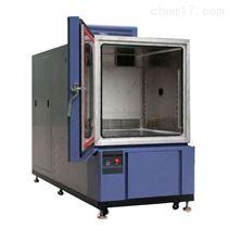 ZT-CTH-800K快速温度试验机