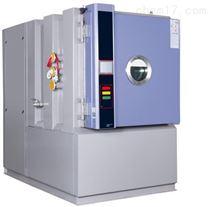 ZT-CTH-408FZT防爆高低溫濕熱箱