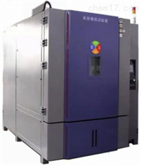 ZT-CTH-500L-SG水工低温循环模拟箱