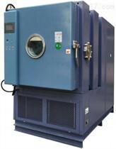 高空低氧试验箱,高空低氧试验机