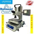 VTM-3020G测量工具显微镜