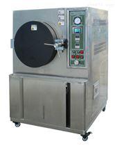 Pct蒸煮儀,高壓加速老化箱