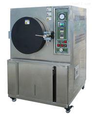 PCT-ZT-600饱和老化机