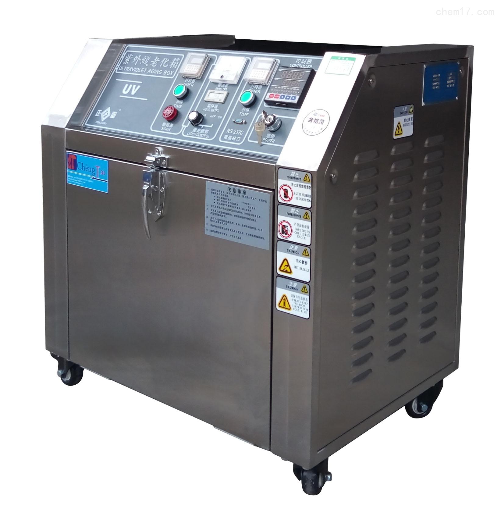 紫外线测试机