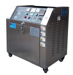 ZT-UV-50S紫外线测试机,紫外光测试箱