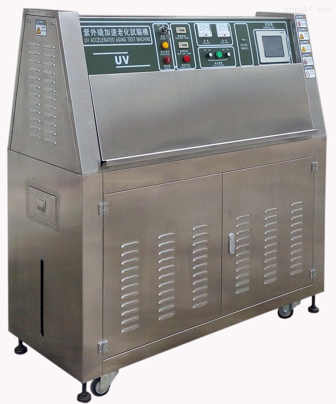 日光老化试验机