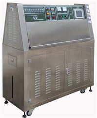 ZT-UV-50S紫外线抗老化测试机,紫外测试仪