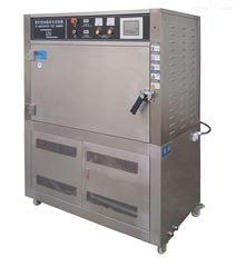 ZT-UV-50S紫外線老化測試機供應